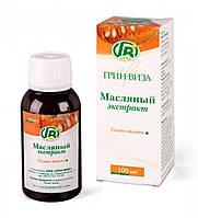 Масло семян тыквы Грин-Виза | аденома простатит геморрой гипертония сахарный диабет тестостерон 200 мл