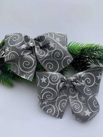 Новогодний декор.Украшение новогоднее-бантик серебро(15 см)(10штук), фото 2