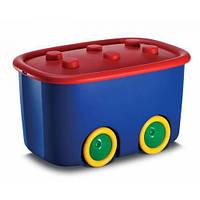 Ящик для игрушек Funny Box синий