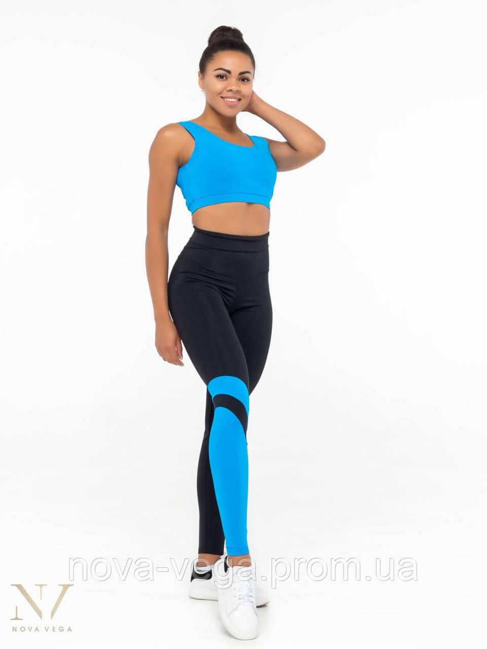 Спортивные Женские Леггинсы Nova Vega Lavina Black&Blue Высокий Пояс