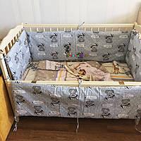 """Защита для детской кроватки 120х60 см, """" It's a boy"""" серая"""