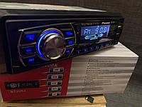 Автомагнитола с флешкой с блютузом \ Bluetooth - Pioneer - USB \ AUX \ micro SD \ FM