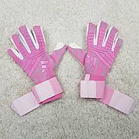 Перчатки Вратарские Predator Pro розовые