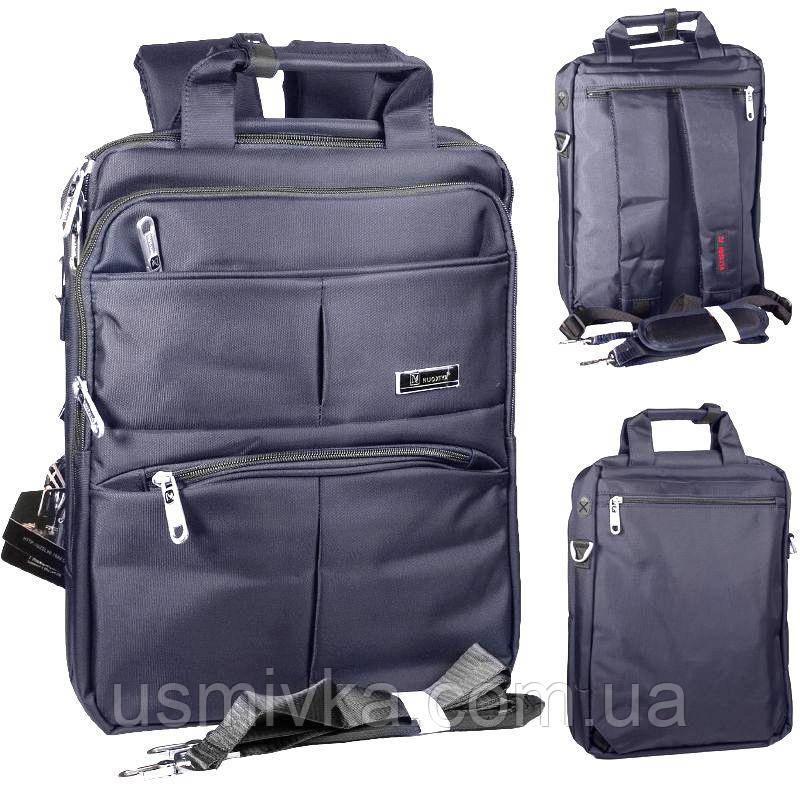 Рюкзак Nuoxia синий 50168-1