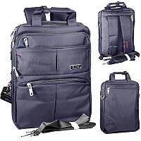 Стильный рюкзак для документов RG50168