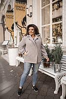 Женская шуба-жакет из искусственной овчины (букле) на кнопках с карманами (42-58) Серый, фото 1