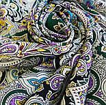 Соловушка 1893-10, павлопосадский платок шерстяной  с шелковой бахромой, фото 6