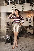 Женские стильные шорты из эко-кожи с поясом (48-54), фото 1