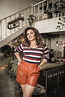 Жіночі стильні шорти з еко-шкіри з поясом (48-54) Коричневий, фото 1
