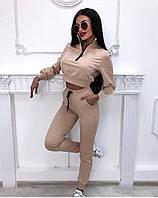 Женский стильный спортивный костюм с укороченным топом