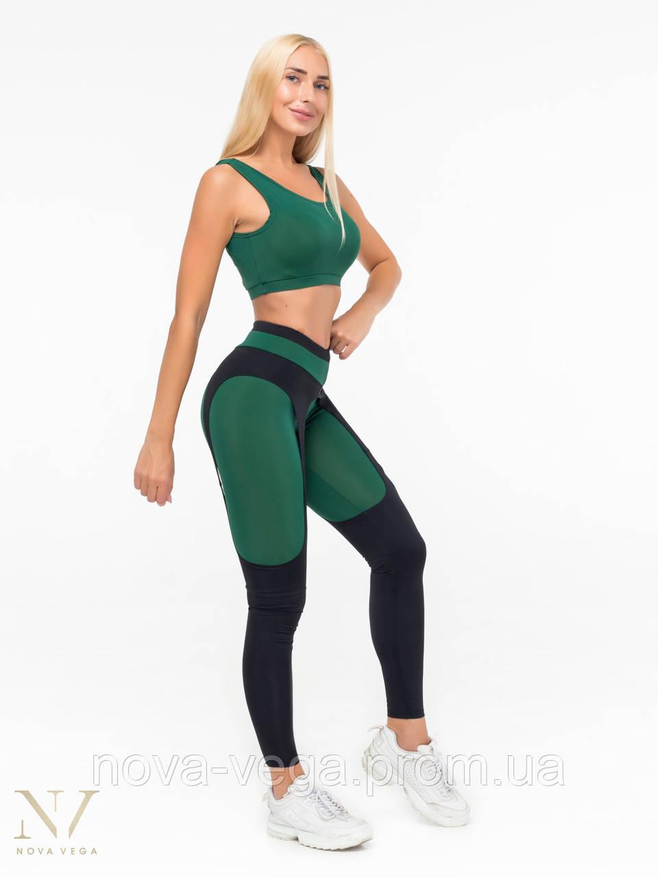 Спортивные Женские Лосины Nova Vega Aguilera Green