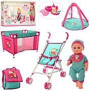 Набор игровой Пупс Baby Born Беби Берн - 34 см, коляска, манеж, горшок, коврик,пьет-писает 81866-8