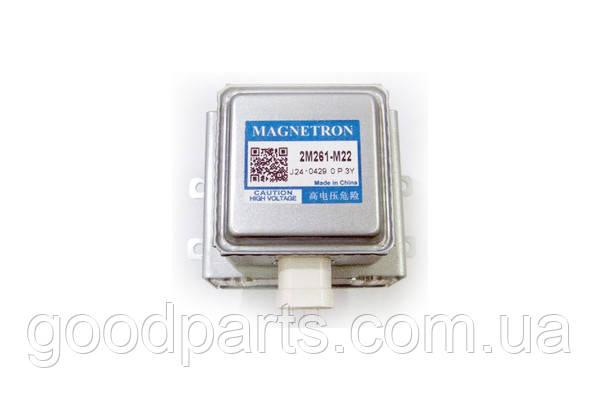 Магнетрон для микроволновой печи 2M261-M22 Panasonic 2M261-M22J3P