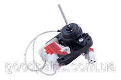 Мотор (двигатель) вентилятора для холодильника LG 4680JB1035C