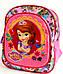 """Детский  дошкольный рюкзак для девочек """" 9748D"""", фото 8"""