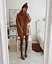 Модный объемный свитер оверсайз oversize, фото 3
