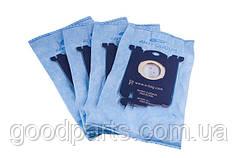 Набор пылесборников (мешков) для пылесоса Electrolux E203B 9001660068