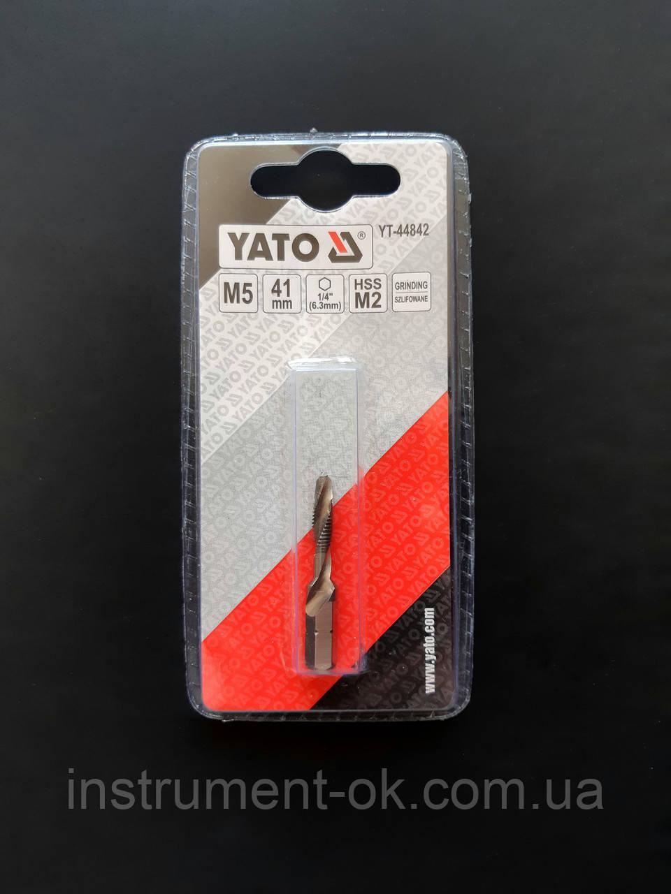 Сверло-метчик YATO d 5 мм