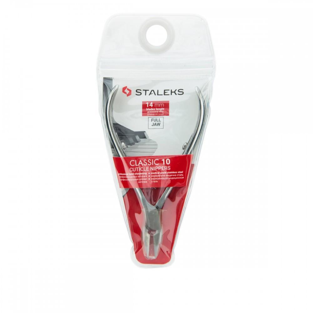 Кусачки для кожи CLASSIC 10 14 мм