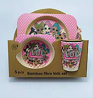 Набор детской посуды из бамбука «LOL» (5 предметов)