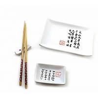 Набор для суши белый Иероглифы 32833