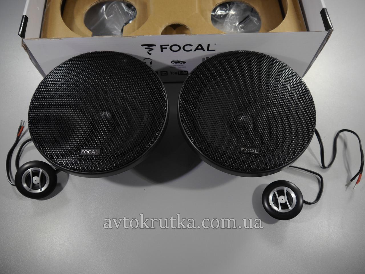 Акустическая система Focal Auditor RSE-165