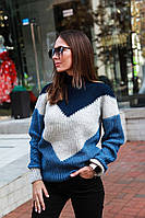 Трехцветный вязаный женский свитер