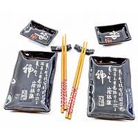 Набор для суши Черный с иероглифами 2 персоны 32951