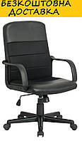 """Кресло для руководителя """"Гарри""""."""