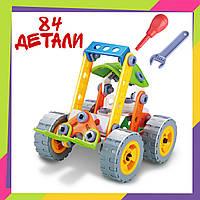 Развивающий детский болтовой конструктор игровой набор с инструментами для мальчика Погрузчик