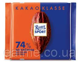 Ritter Sport 74% какао