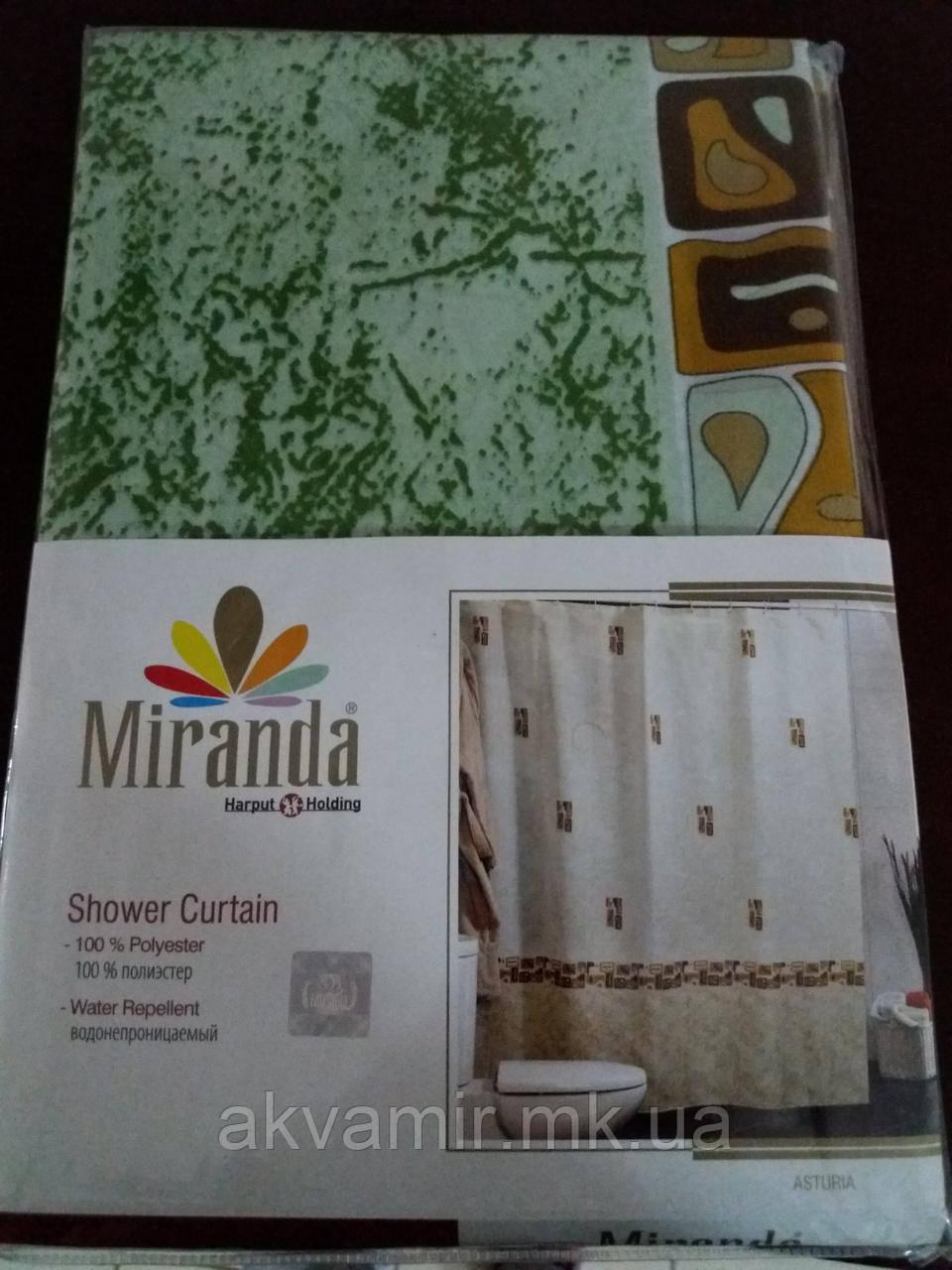 Штора в ванную  Miranda ASTURIA (Турция) 180х200 см зеленая