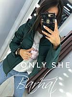 Женская стильная демисезонная куртка с карманами