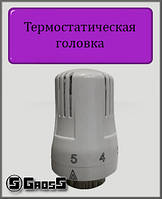 Термостатическая головка Gross TRV-07 M30х1,5 с жидкостным датчиком