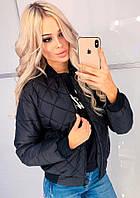 Женская стеганая куртка-бомбер ''Ромб''