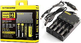 Зарядное устройство Intellicharge i 4