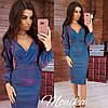 Женское платье нарядное Хамелеон 8030