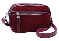Замшевая сумка кроссбоди RED