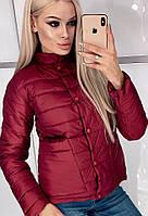 Женская стильная стеганая весенняя куртка