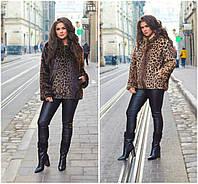 Р 48-56 Жіночий кожушок в леопардовий принт Батал 20628, фото 1
