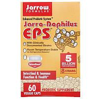 """Комплекс пробиотиков Jarrow Formulas """"Jarro-Dophilus EPS"""" 5 млрд КОЕ (60 капсул)"""