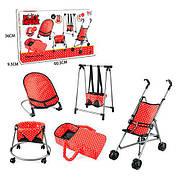 Набор 5в1 для Пупса или куклы типа Baby Born беби берн, коляска, качели, шезлонг, CS8848