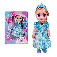 Интерактивная кукла Эльза