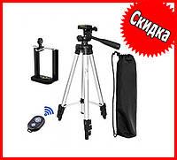 Штатив тренога для телефона, камеры, фотоаппарата DK 3888 + Пульт