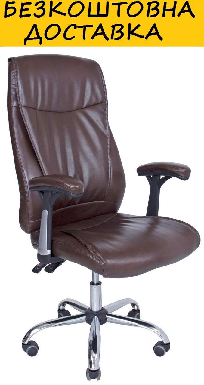 """Кресло для руководителя """"Альваро""""."""