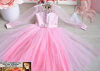 Бальное пышное платье на утренник и праздник 6, 7, 8, 9, 10 лет розовое