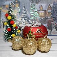 Яблочко в глиттере, 4 х 3 см, золото, 3 шт.