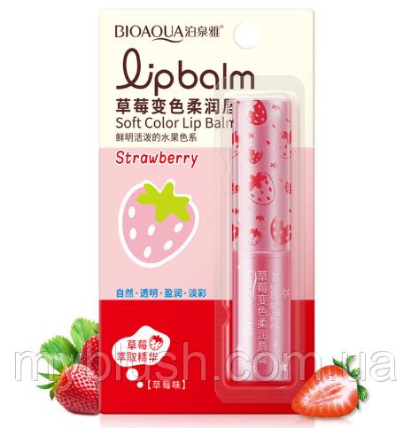 Бальзам для губ с клубникой Bioaqua  Strawberry Soft Lip Balm (2.7г)