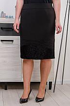 Юбка женская размер плюс Лора черный (50-58)