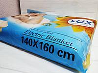 Электропростынь LUX 140*160 см, байковая двухзонная, производство Турция, двухспальная!